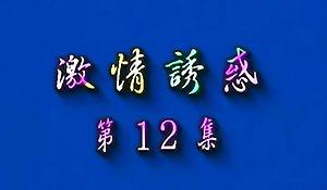 Taiwan Non-specific Despondent Undergarments Pretend porno pornn.pro 12 At hand at:ouo.io/FMnEMh