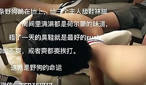 Chinese feet workship 73