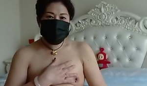 Asian Mature wants to fuck