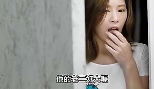 Chinese stepmom and lady roleplay